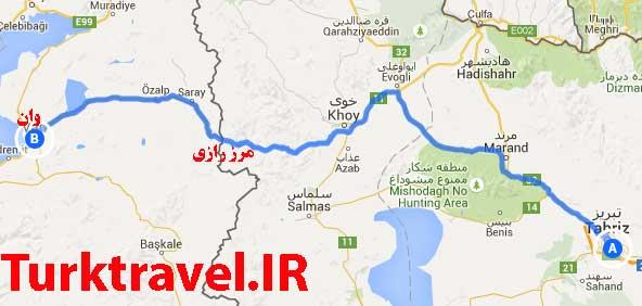 مسیر تبریز به مرز رازی