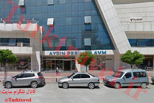 مرکز خرید AYDIN PERIHAN وان