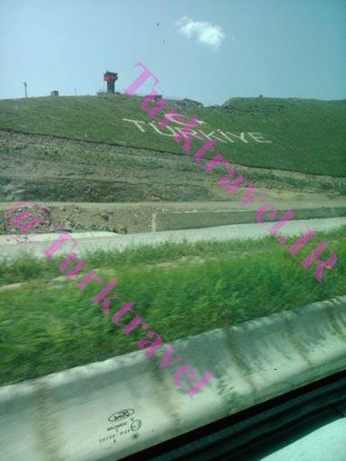 مرز رازی سمت ترکیه