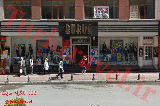 فروشگاه بوروچ در وان