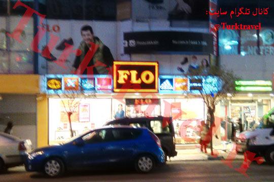 فروشگاه FLO وان