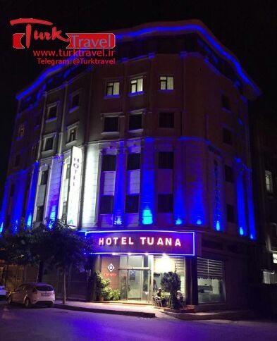 هتل MAVI TUANA VAN - سفرنامه نوروزی وان از خانم مهرنوش