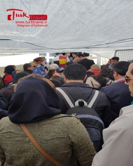 ساعات کاری مرز کاپیکوی ترکیه - سفرنامه نوروزی وان از خانم مهرنوش
