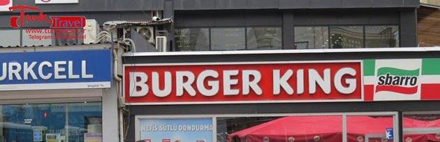 برگر کینگ وان ترکیه
