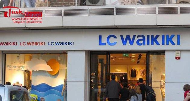 نمایندگی LC WAIKIKI در وان