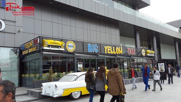 درب ورودی مرکز خرید AVM وان