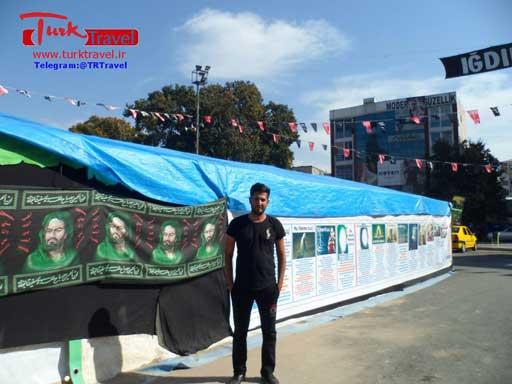 عاشورا در شهر ایغدیر ترکیه