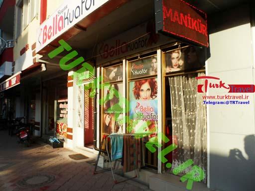 آرایشگاه زنانه در وان - خاطره سفر کوتاه خرید از ایغدیر