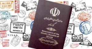 کسری مهر گذرنامه