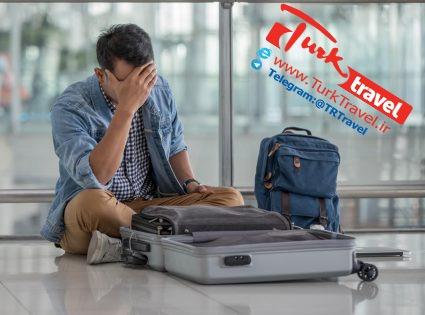 اگر در سفر خارجی پاسپورت گم بشود