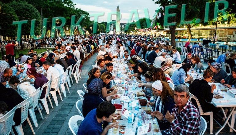 مراسم افطار در ترکیه