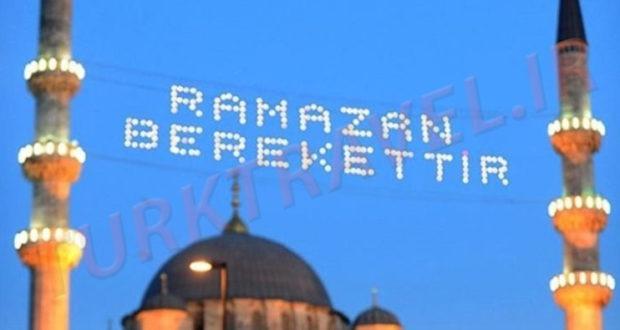 سفر در ماه رمضان به وان ترکیه
