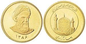 قیمت روز سکه های طلای ایران