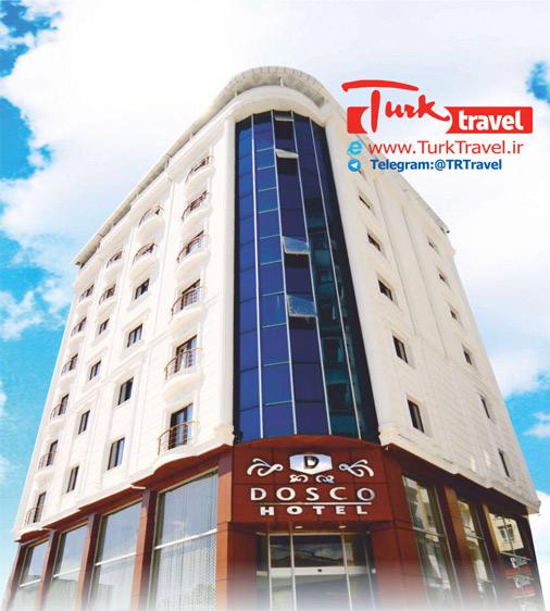 آدرس هتل دوسکو وان (Dosco Hotel Van)