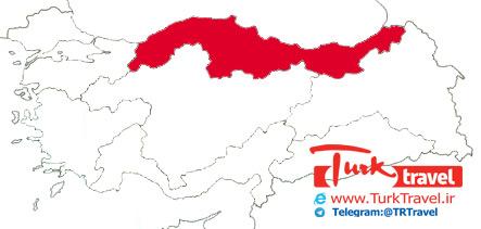 ناحیه دریای سیاه ( Karadeniz Bölgesi)