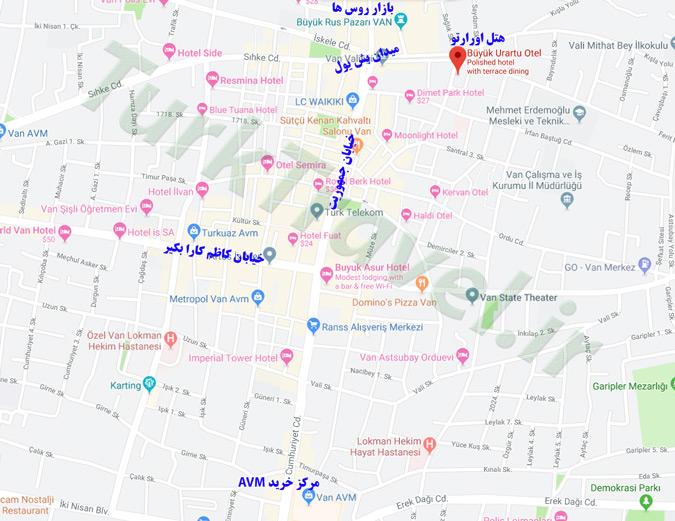 هتل بیوک اورارتو وان - نقشه دسترسی