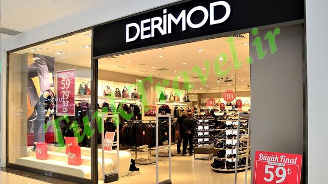فروشگاه چرم Derimod وان