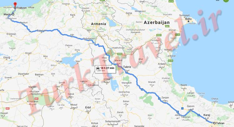 چگونه از تهران به ترابزون برویم؟
