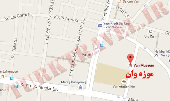 نقشه مسیر دسترسی به موزه وان ترکیه