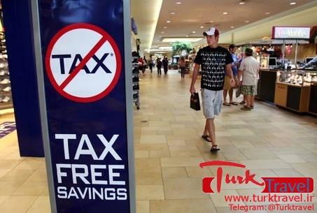 پس گرفتن مالیات خرید برای مسافران