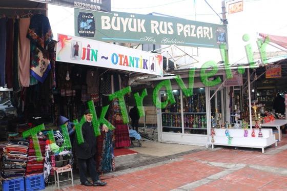 بازار روسها در وان ترکیه