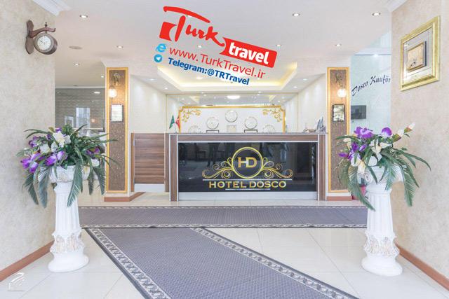 رزرو اینترنتی هتل دوسکو وان (Dosco Hotel Van)