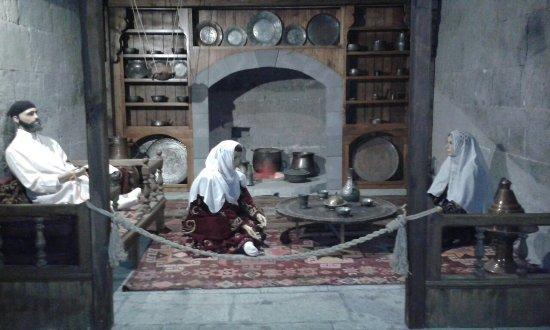 موزه یاقوتیه در ارزروم