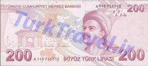 تصویر یونس امره در اسکناسهای دویست لیره ای ترکیه