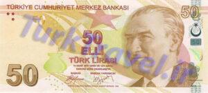 اسکناسها و سکه های رایج ترکیه - پنجاه لیره ای ترکیه