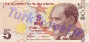 اسکناسها و سکه های رایج ترکیه - پنج لیره ای ترکیه