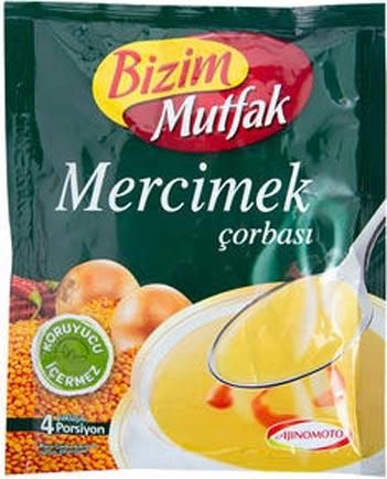 سوپ عدس آماده در ترکیه