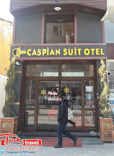 هتل سوییت کاسپین در وان ترکیه