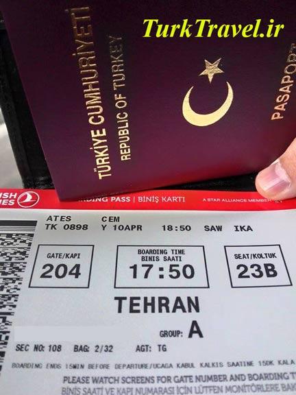حذف گذرنامه برای سفر به ترکیه