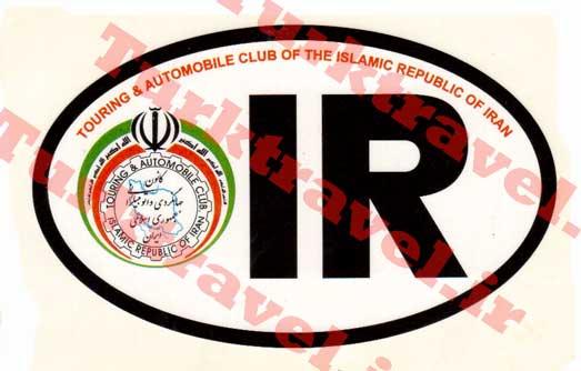 برچسب IR